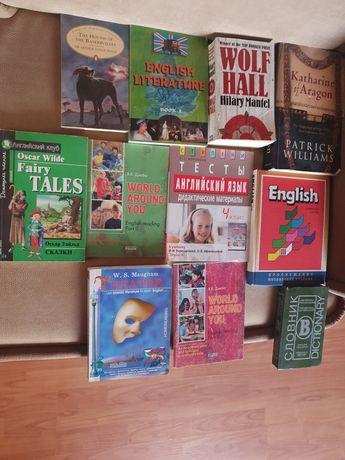 Английский язык книга