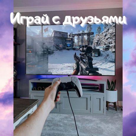 Прокат Sony Playstation 4,5 (ps4,5) аренда консоли. Аренда VR очков