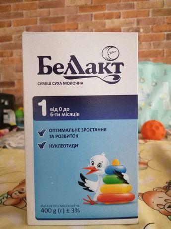 """Детская смесь """"Белакт""""  от 0 до 6 мес"""