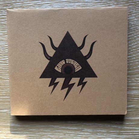 Lord Stereo. Full Album.