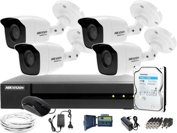 Zestaw do monitoringu Rejestrator 8 kanałowy HWD-6108MH-G2 + 4x Kamera
