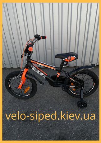 """Corso Aerodynamic Детский велосипед 16,18,20"""" Качественный!!"""