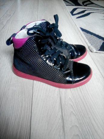 Buty botki Bartek skórzane wkładka 18 cm