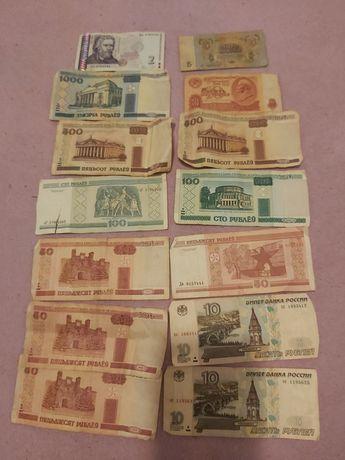 zestaw 12 banknotów stare Ruble