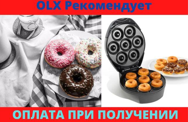 Новинка!!!Аппарат для приготовления пончиков и бисквитов DSP KC1103