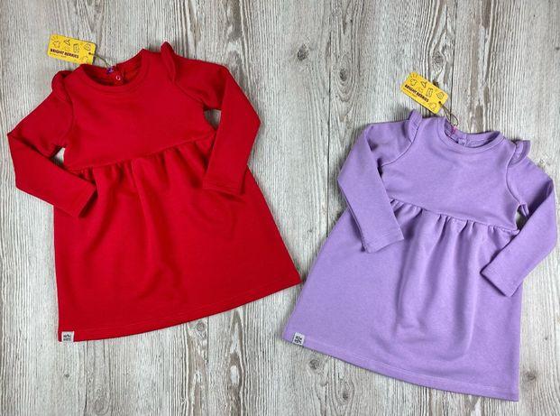 Теплые яркие, нарядные платья от bright berries