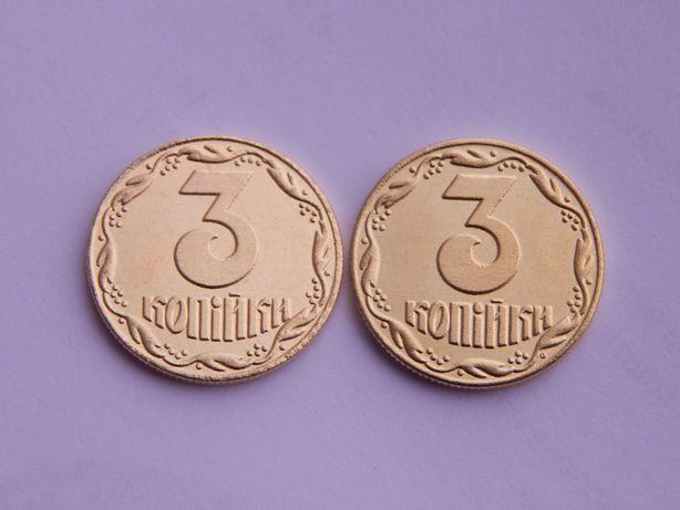 Монета 3 копейки 1992 год