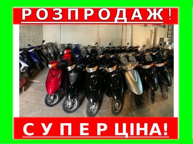 Yamaha Honda Suzuki з контейнера БЕЗ пробігу по Україні Dio Vino Let's
