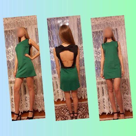 Летнее платье с отрытой спиной