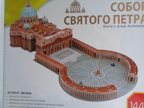 3D пазли Собор святого Петра