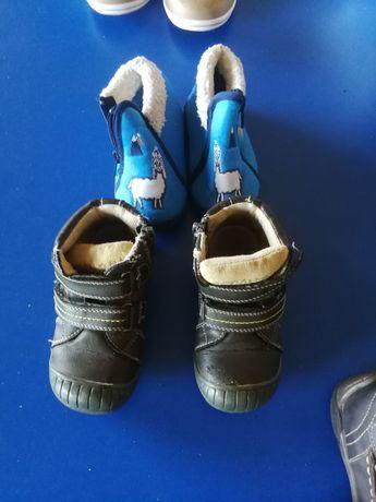 Oddam za darmo buty, ubrania dziecięce