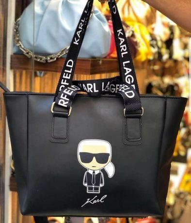 Torebka Karl Lagerfeld czarna