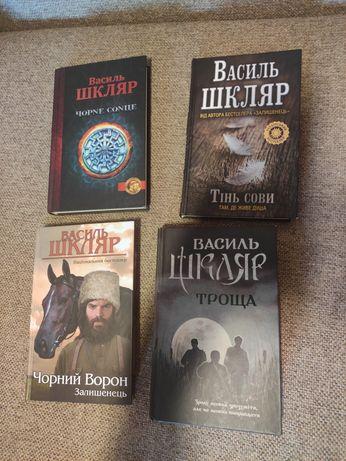 Книги Василь Шкляр