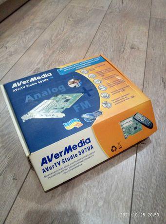 AVerMedia studio 507UA