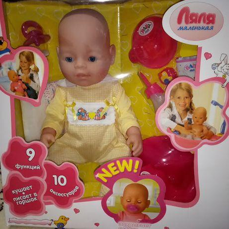 Кукла пупс Маленькая ляля, аналог беби берн