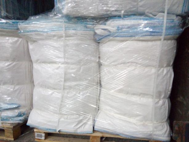 Worki Big Bag ! 86/106/195 cm ! Z FARTUCHEM ! Białe bez Napisów