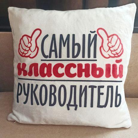 Подушка учителю, день учителя