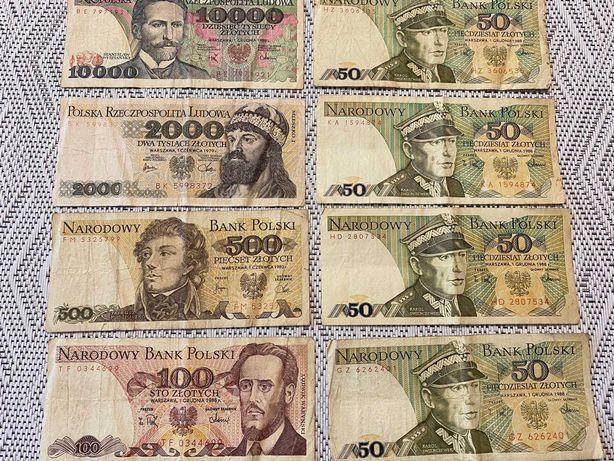 sprzedam komplet banknotów z PRL