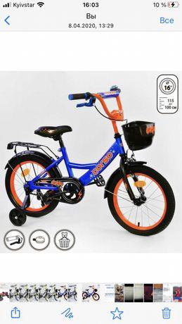 Детський велосипед