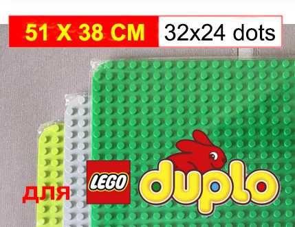 NEW! Пластина для Лего Дупло, поле LEGO 51х38 см