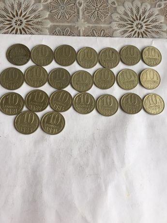 10 копеек разных годов