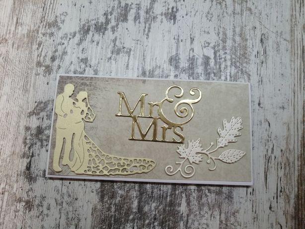 Конверты свадебные