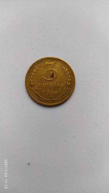 Монета 3 копейки 1934г