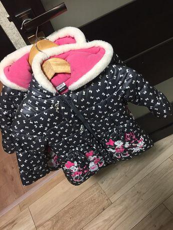 Курточки модняшкам