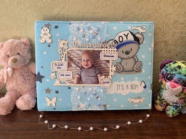 Дитячий альбом перший рік життя з маминими нотатками для хлопчтків