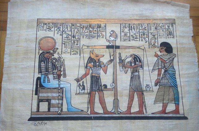 Vendo papiro assinado com certificado