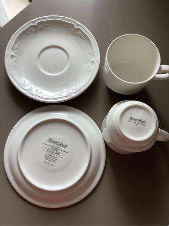 Чашки с блюдцем Willeroy&Boch объём 180мл