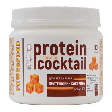 Протеиновые коктейли в банке, протеин, спортивное питание. Акция