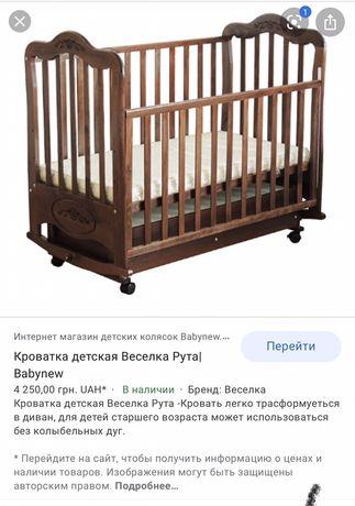 Кроватка деревянная+ матрас