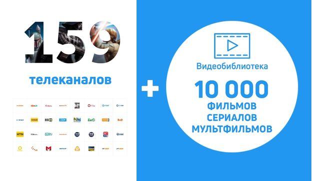 Тюнер inext TV3s + Подписка на сервис «Киевстар ТВ» в подарок на 6 мес