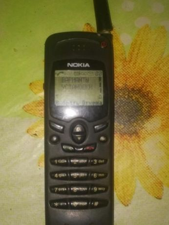 Nokia THF-10