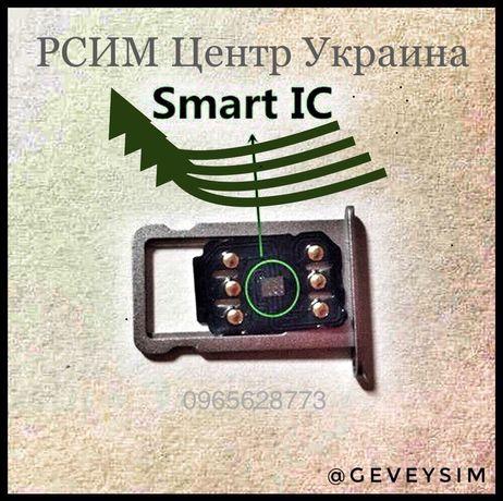 НОВАЯ автоматическая R-sim 2021/R-sim/Gеvey/IPhone