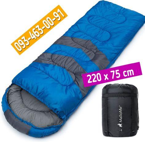 Спальный мешок для кемпинга MalloMe 220 x 75 см + Чехол