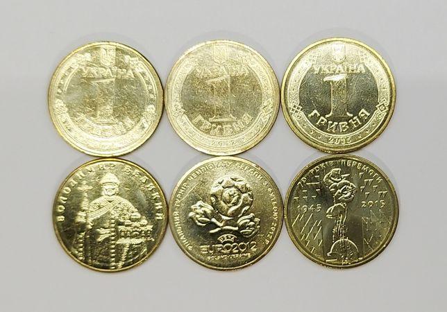 Монета 1 гривня, гривна