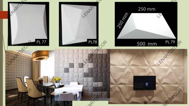 placas,paineis decorativas de gesso 3D para revestimento de paredes.