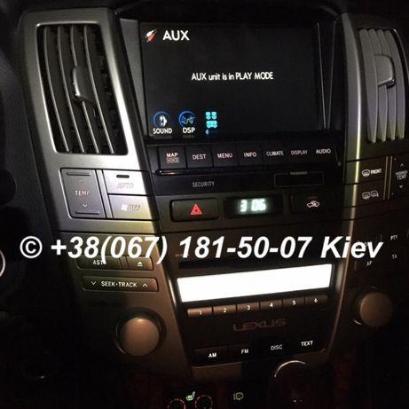 Аукс лексус рх300 рх350 RX GS ES AUX Lexus RX350 RX400h GS350 ES Киев