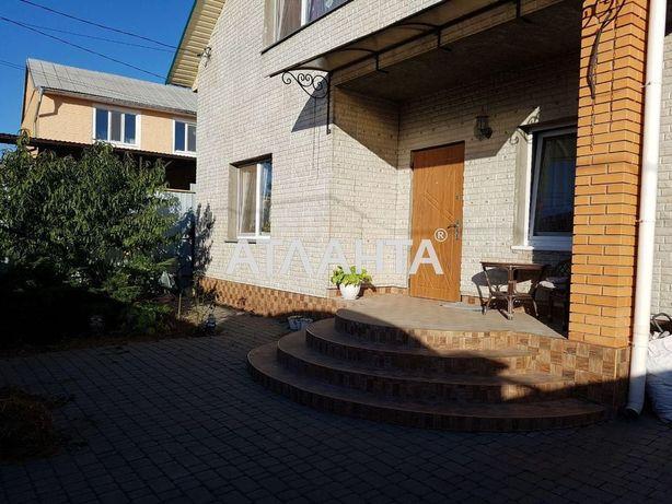 Приятный современный 3-комн дом в центре Нерубайское. Рядом Усатово