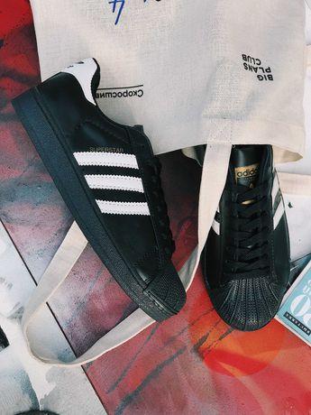 Кроссовки чисто черные Адідас Суперстар Adidas SuperStar
