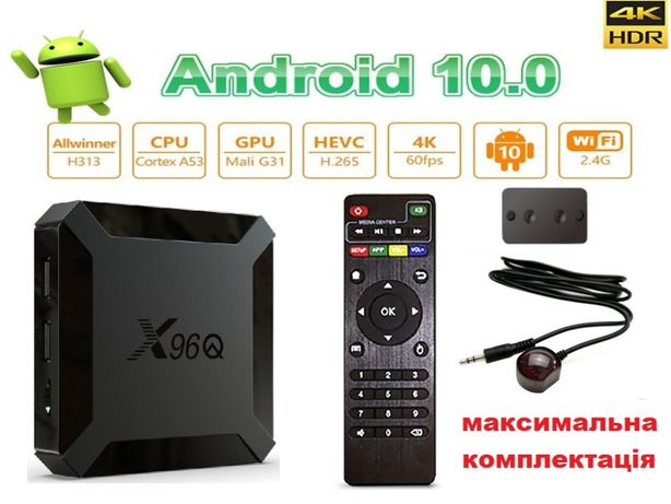 Android 10 X96Q 2gb 16gb Alwinner H313 Андроид Смарт ТВ Приставка 2020