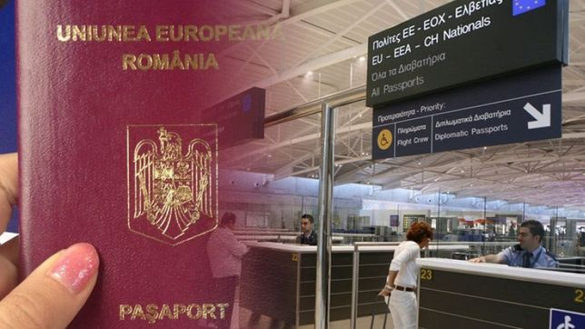 Оформление второго паспорта Румынии (Евросоюза)