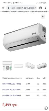 Монтаж/Демонтаж Установка/Продажа кондиционеров