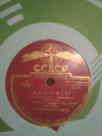 Пластинки 50-60 годов