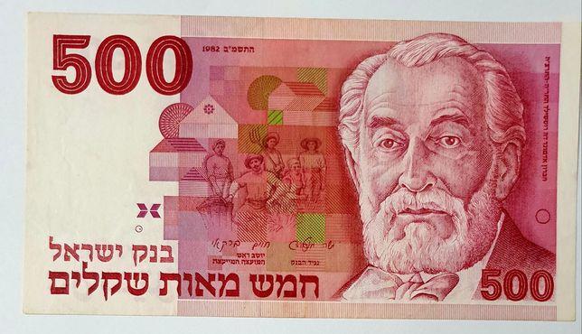 IZRAEL 500 shekle