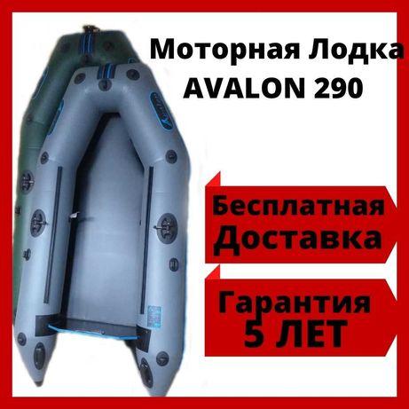 Надувная Моторная лодка Авалон Avalon MT 290 см прочностью 950 г/м2