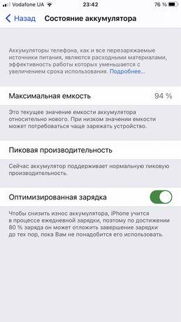 Продам iphone 7+ на 128