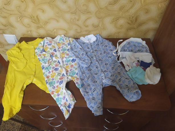 Продаются вещи для новорожденных